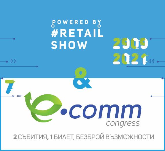 web retail_29_09_2021